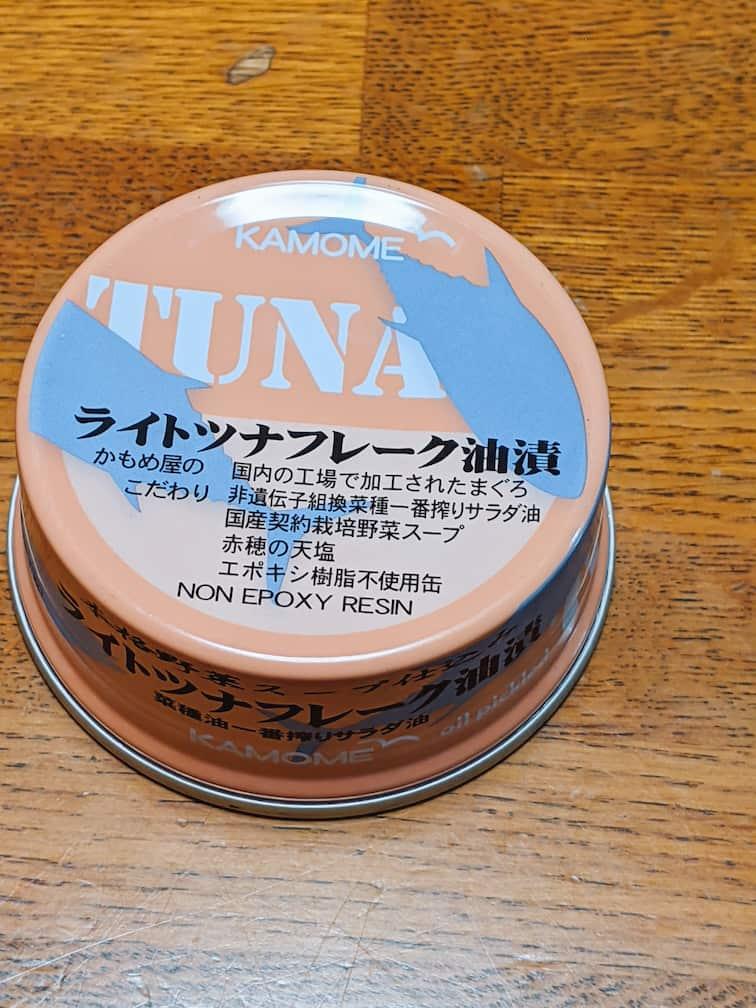 らでぃっしゅぼーやのライトツナフレーク1缶の画像