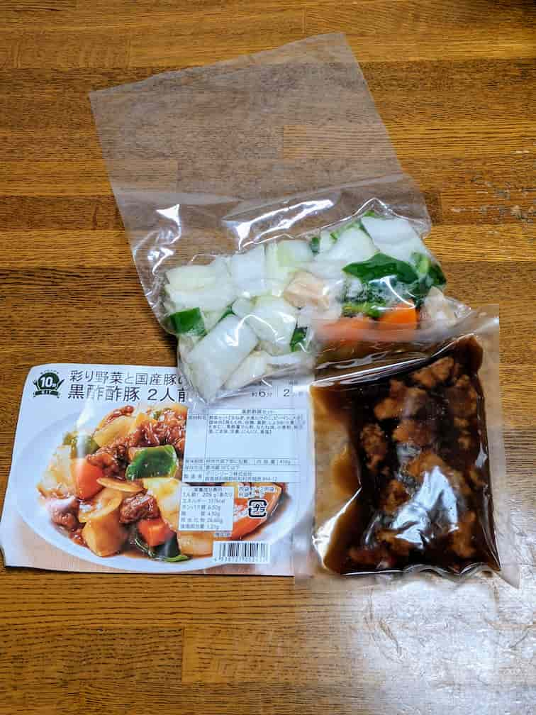 10分キット黒酢酢豚の中身の画像