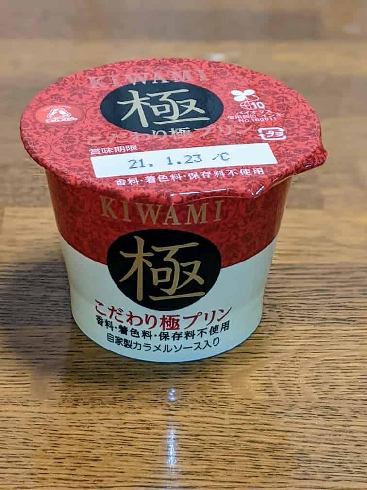 オイシックス極プリンの画像 プラスチックのカップに赤いフタ