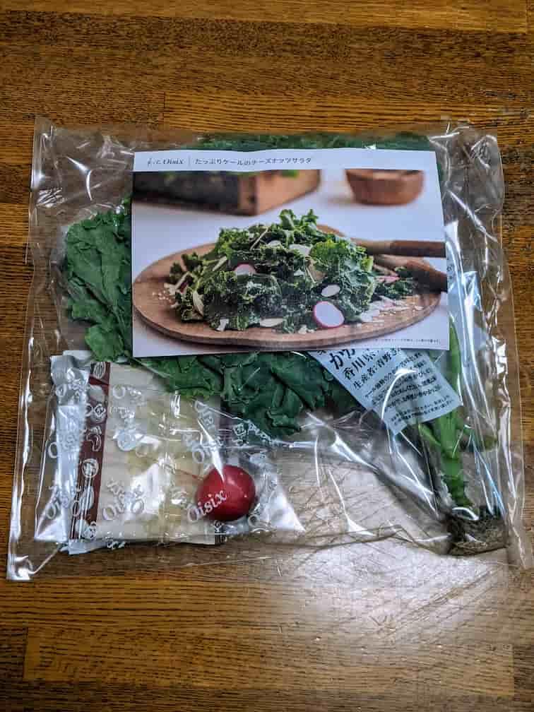 キットオイシックスケールのサラダパッケージ画像
