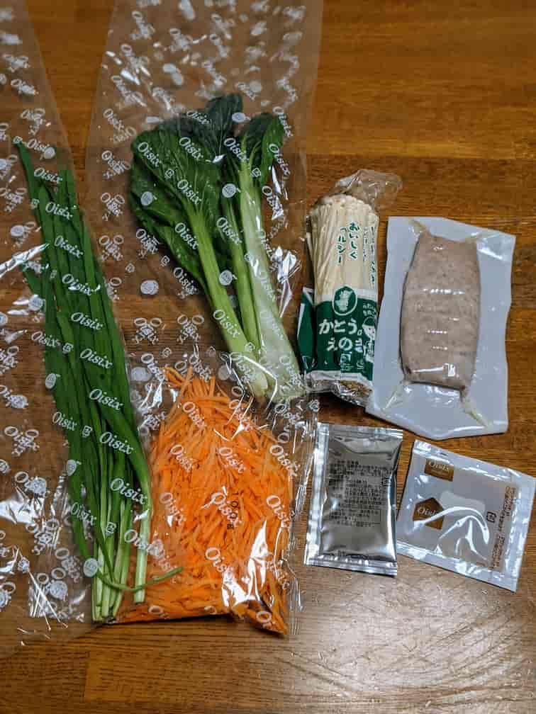 キットオイシックスビビンバのみの材料の画像 にら・小松菜・えのき・ひき肉・カット人参・ナムルの素・コチュジャンの画像