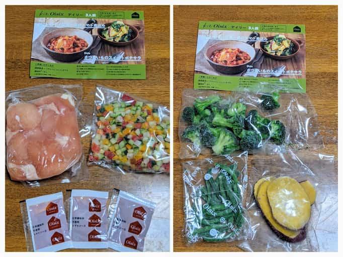 キットオイシックス 左側鶏のトマト煮込み材料、右側さつまいものスイートポテサラの材料の画像