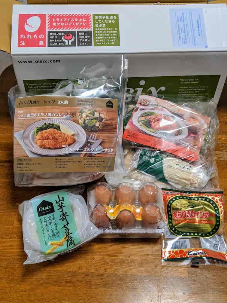 オイシックス注文品全品冷蔵品5品の画像