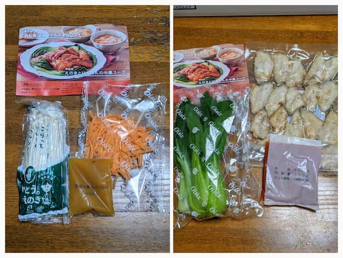 キットオイシックス 左側えのきとにんじんの中華スープ、右側あじ竜田のマイルドチリソースの材料の画像