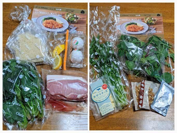ミラノ風カツレツキット 左側ミラノ風カツレツの材料、右側くるみとチーズのグリーンサラダの材料の画像