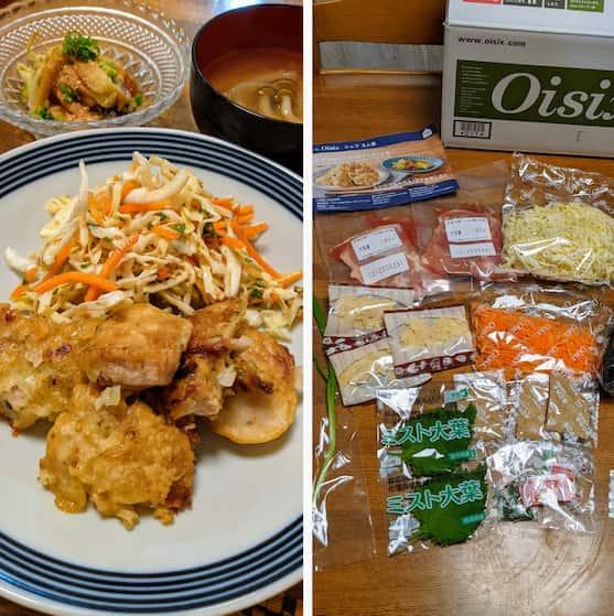2分割 左側中央鶏肉のアーモンド焼きと千切りキャベツと人参のサラダ、左奥蒸しなすすりごまと青ネギ乗せ、右奥お椀に入ったスープ 右側は材料の画像