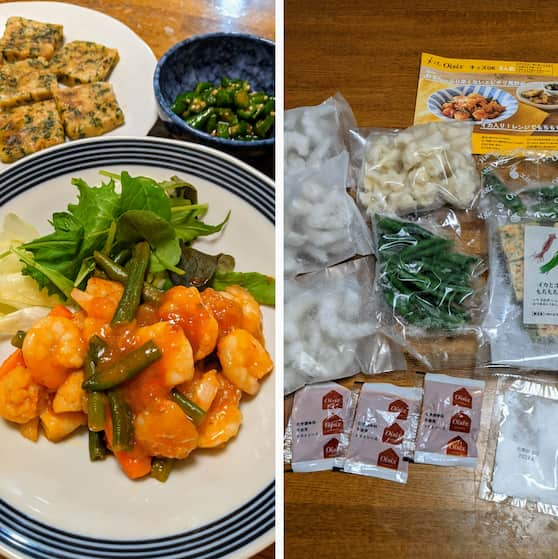 2分割 左側手前エビチリと水菜、左奥チヂミ右奥オクラのおひたし 右側 エビチリの材料の画像