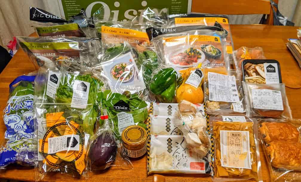 オイシックス注文品 野菜・キットオイシックス・日配品・パンなど全26品の画像