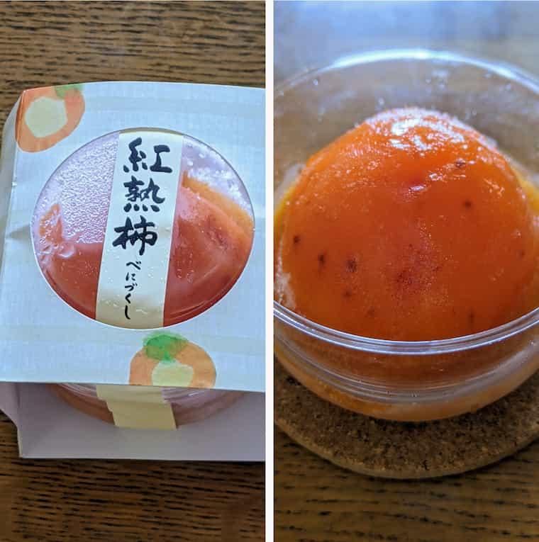 オイシックスVIP会員限定紅熟柿 左側パッケージに入った画像 右側フタを開けた画像 柿が丸ごと1個入っている