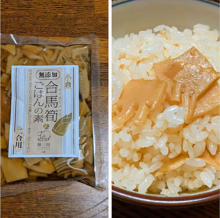 オイシックスVIP会員限定合馬筍ご飯の画像 左側パッケージ画像 右側茶碗に盛った筍ご飯の画像